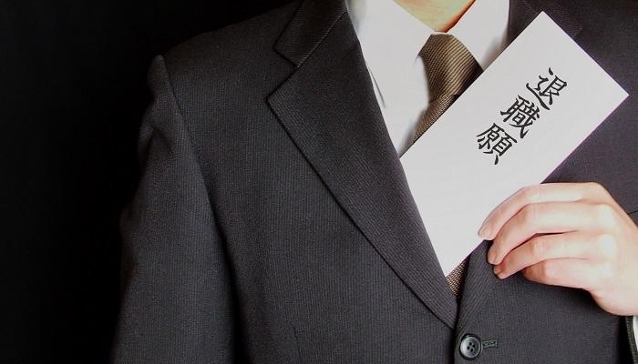 風俗業界離職率